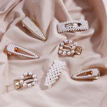 Hairpins Snap Pearl Hair Clip Rhinestone Barrette Korean Bobby Pins for Women Girls Styling Accessories Aligator Clamp