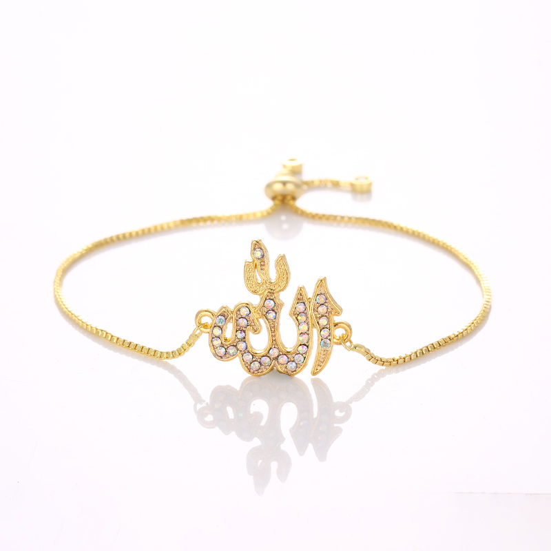 Classic Islamic Religious Lucky Symbol Lady Bracelet Men's Allah Charm Muslim Amulet Bracelet Jewelry Wholesale