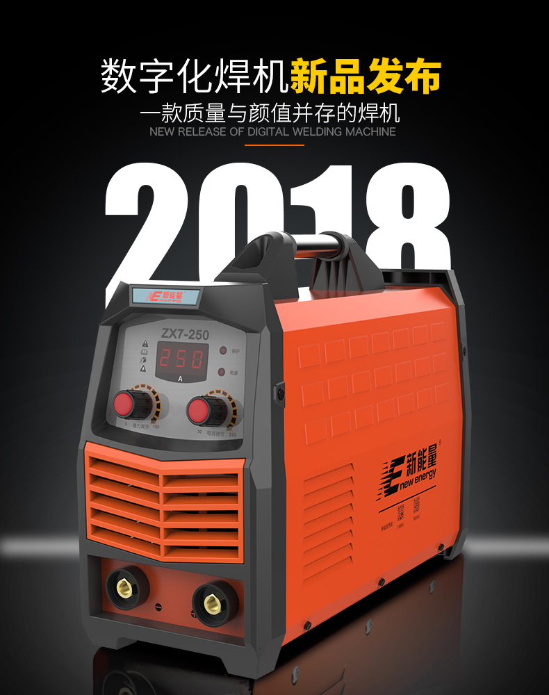New energy 200 250 220v 380v dual use automatic household small copper double voltage welding machine Arc Welders     - title=
