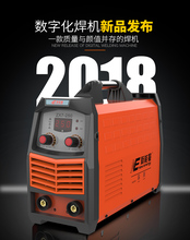 New energy 200 250 220v 380v dual-use automatic household small copper double voltage welding machine