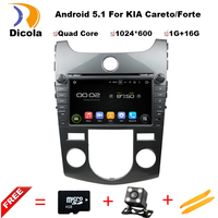 8 Quad Core CPU HD Screen 1024 600 Android 5 1 1 Car DVD GPS Player