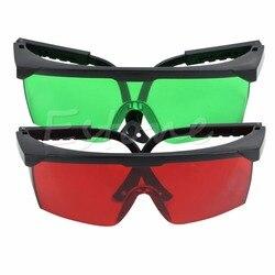 نظارات حماية العين الجديدة للأزرق الأخضر 190nm-540nm نظارات حماية الليزر