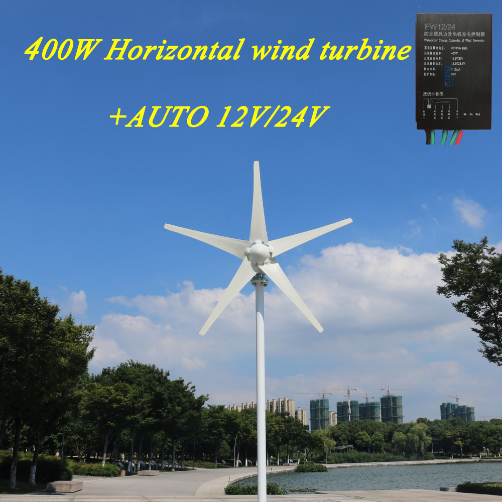 Horizontal axis wind turbine, 3 or 5 small wings. 400 watt with 12/24v automatic controller 3 12 400
