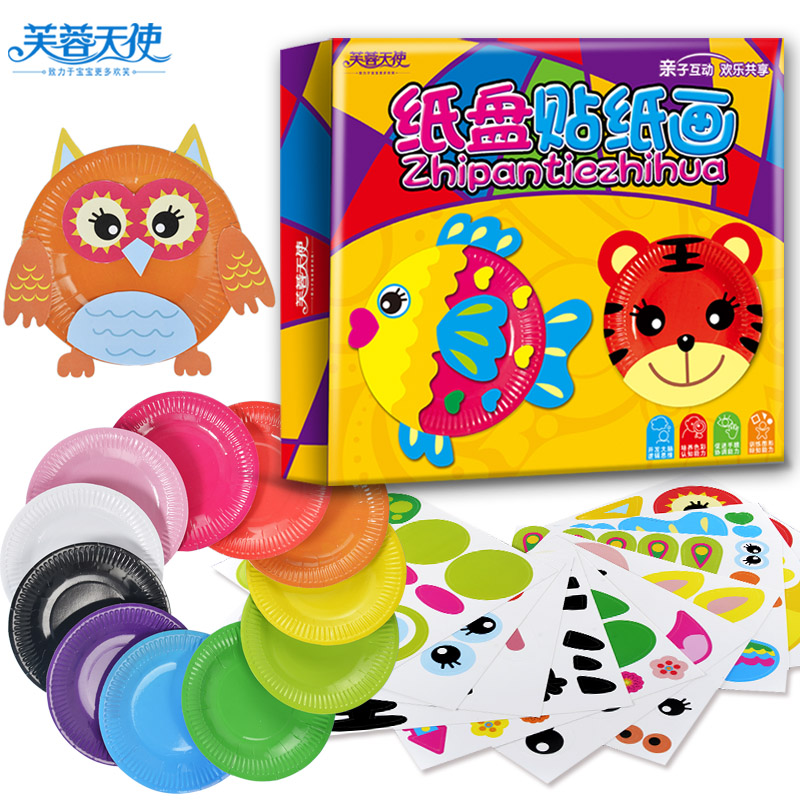 Paper plate DIY toy gift funny draw sticker hand work game cute animal 10pcs/set ...