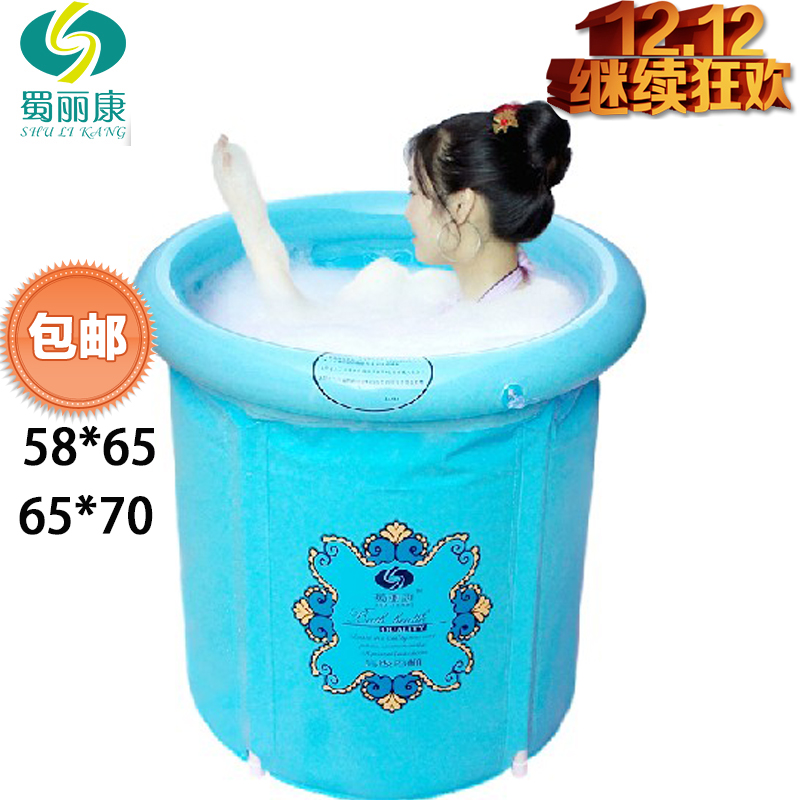 size 58 65cm with air pump adult child folding bathtub plastic inflatable tub basin baby bucket. Black Bedroom Furniture Sets. Home Design Ideas