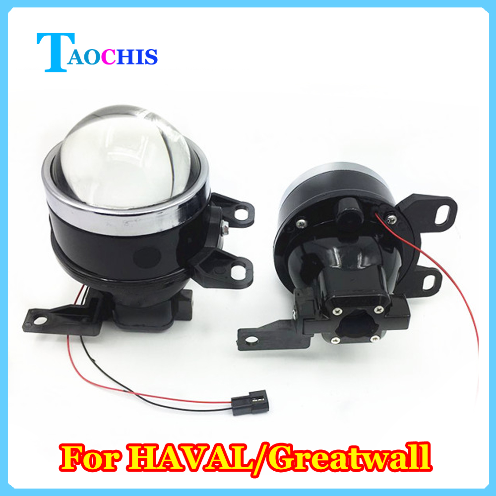 3.0 inch Hi/Lo High Low Beam Fog Lamp Projector Lens For HAVAL H5 H6 Greatwall Bi-Xenon HID H11 fog light Bulbs Foglamp Assembly