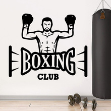 Lovely boxing club Wall Stickers Personalized Creative For Kids Rooms Home Decor Removable Decals