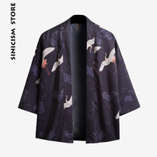 Sinicism Store 5XL Men Casual Shirt 3D Print Japanese Style Kimono Man's Open Stutch Shirts Coat Robe Male Shirt Harajuku 2019(China)