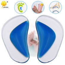 1pair corrective insole of arch supports orthopedic orthopedic insole f