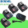 PT 16 NE 16 Channels Wireless Radio Flash Trigger Set 4 Receivers With Umbrella Holder For