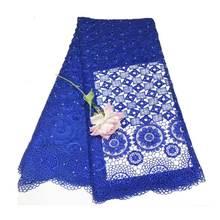 Африканская кружевная ткань, высокое качество, швейцарская вуаль, кружево, стразы, бобы, модные гипюровые кружевные ткани для одежды