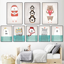 7-Space Modern Nordic Kawaii Bear Hippo Bird Animal A4 Art Prints Poster Cartoon Wall Pictures Canvas Painting Kids Room Decor