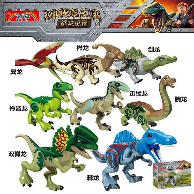 Animals Dinosaurs Toy T-Rex Jurassic World Park Dinosaurs Indoraptor Pterosauria Block Animal Figure Compatible Legoing Dinosaur