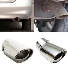 Универсальная круглая выхлопная труба из нержавеющей стали для автомобиля, задний глушитель, хромированная Выхлопная система, аксессуары для автомобиля