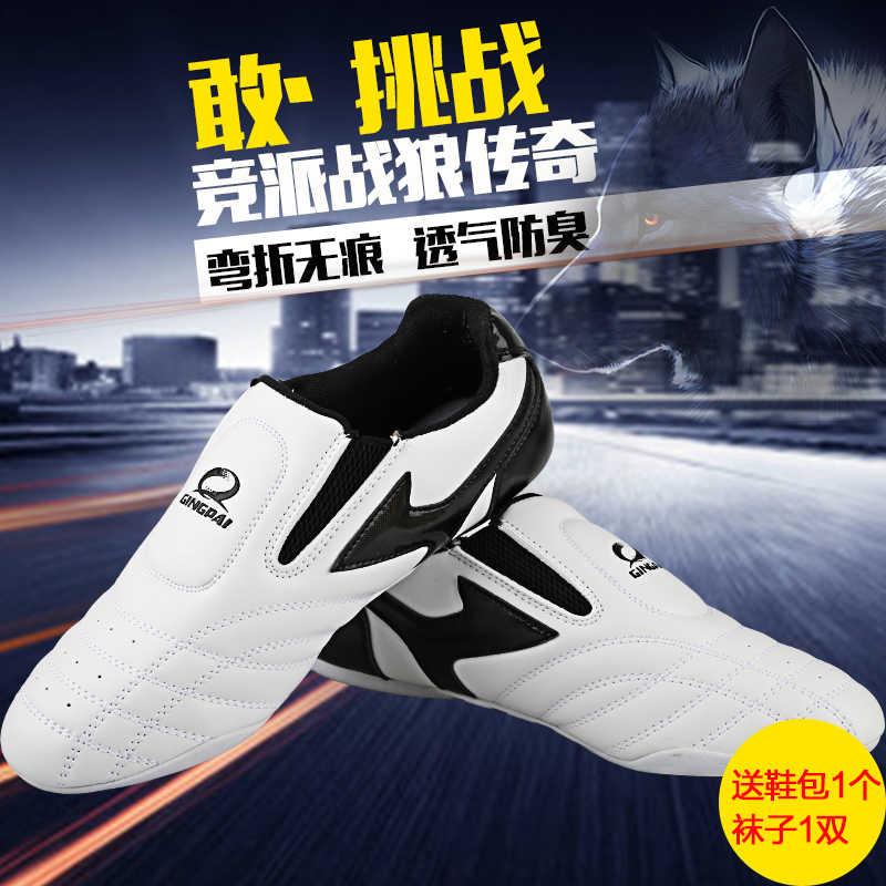 Gingpai الشريط الأبيض تنفس أحذية التايكوندو فنون الدفاع عن النفس حذاء رياضة أطفال أحذية رياضية التدريب المهني المنافسة