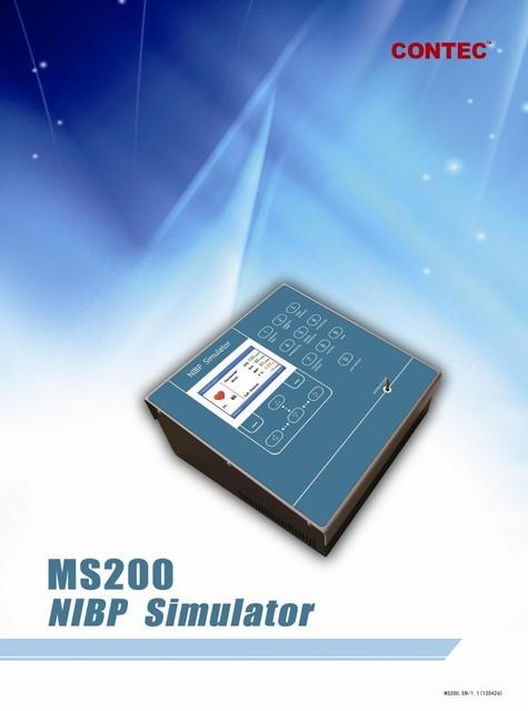 CONTEC MS200 NIBP Simulator Non-Invasive Blood Pressure simulation COLOR LCD 2020 3