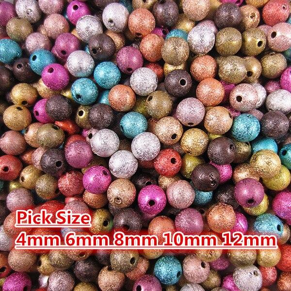 Палочки Размеры 4,6,8,10,12 мм Смешанные Stardust Акриловые Круглый шар Spacer Свободные Бусины Талисманы выводы для изготовления ювелирных изделий st05