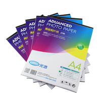 RC A4 260g Photo Paper With High Light Waterproof Inkjet 20 Sheets