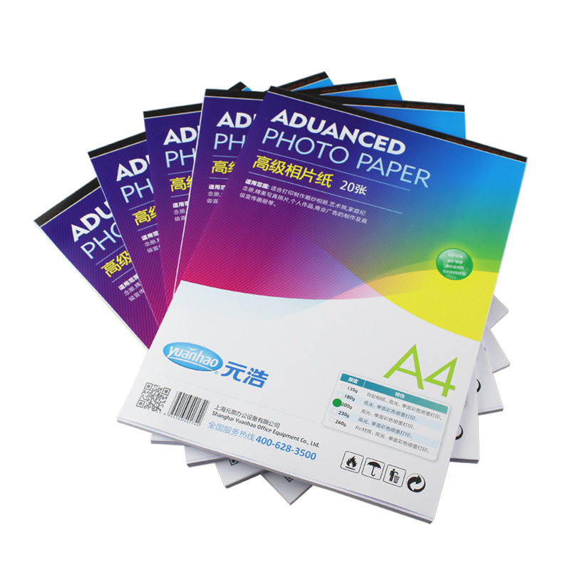 RC A4 230g aduanced luminous photo paper waterproof inkjet print paper 20 sheets/pack