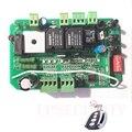 LPSECURITY устройство для открывания ворот  материнская плата  монтажная плата контроллера двигателя для 24 В постоянного тока