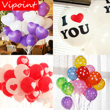 VIPOINT PARTY 12inch Love Heart Latex Balloons Wedding-100 Pieces  Event Christmas Halloween Festival Birthday Party HY-351 vipoint party love heart gridding and 5inch latex balloons wedding event christmas halloween festival birthday party hy 379