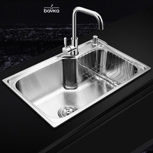 BAYKA Brushed Kitchen Sink Set, Drain Assembly Waste Strainer, Basket, 201 / 304 Stainless Steel Faucet, Dispensor (Optional)