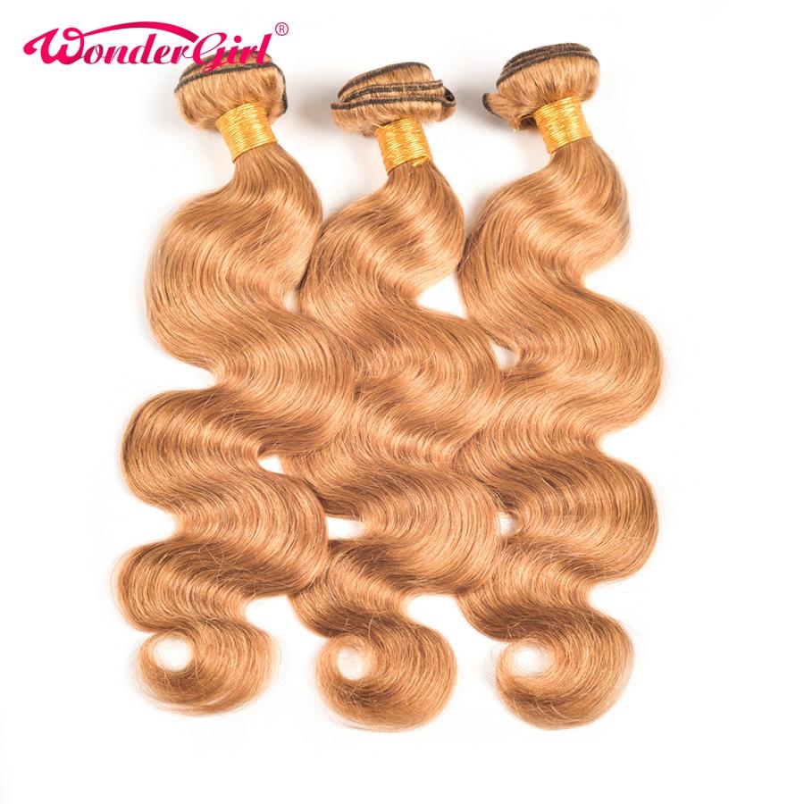 3 PCS Lot Human Hair Extensions Color 27 Body Wave Brazilian Hair Weave Bundles Machine Double