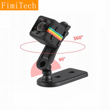 10pcs/Lot Mini Camera 1080P Kamera IR Video Camara Espia Micro Cam Video Voice Recorder Car DVR Sport Dv Gizli Kamera Camcorder
