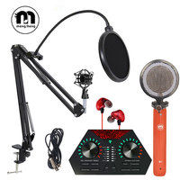 MS M1 Orange USB Studio Condenser Microphone for PC+Pop Filter Hangling Microphone PC Professional Music Recording+Sound Cards