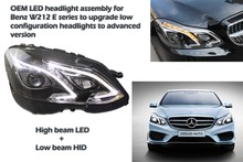 For Mercedes-Benz W212 E class LED headlight assembly to upgrade low configuration headlight assembly to advanced version