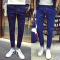 Four Seasons New Brand Clothing Youth Fashion Pencil Pants jeans Men Simple Solid Washing Straight Slim Fit Comfortable jeans