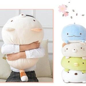 Cute Animal Plush Squishy Toy