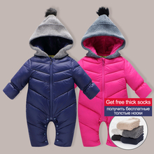 Winter Baby Rompers Enhanced jumpsuit Solid Color Hooded Keep Warm duck down Boys Girls Jumpsuit High Quality Baby Clothes 0-18M