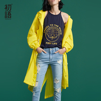 Toyouth Women Trench Coats Loose Long Coat For Women Hooded Coat Spring Autumn Female Tops Casaco