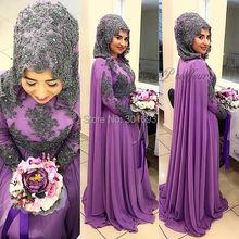 Oumeiya OWD806 Heavy Beaded Black/Purple Two Color High Neck Long Sleeve Hijab Bridal Muslim Dress 2017