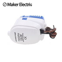 Free Shipping MKBP1 G750 06 750GPH 12v Automatic Boat Bilge Pumps For Boats Rule Automatic Bilge