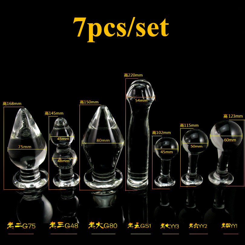 7pcs/set super large glass anal balls butt plug anus vagina dilator stimulator huge big anal plugs dildo buttplug adult sex toys