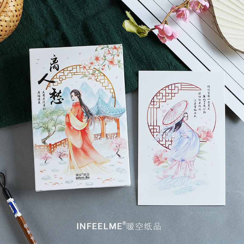 30 Sheets/Set Chinese Ancient Landscape Characters Postcard Greeting Card Birthday Gift Card Message Card