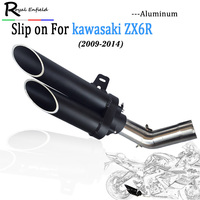 For ZX6R Motorcycle Exhaust Pipe Escape Aluminum alloy dual exhaust muffler middle pipe Dedicated For Kawasaki zx6r 2009 2014
