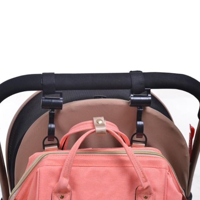2 Piece Baby Stroller Hanger