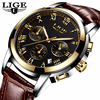 LIGE Watch Men Fashion Sport Quartz Clock Mens Watches Top Brand Luxury Gold Waterproof Leather Business