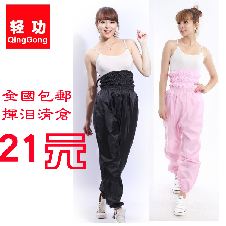 Oxygen34 Slimming pants slimming clothes female weight ...