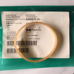 A060370 Brand New Original Noritsu belt A060370-01 SLOT (A) FOR USE ON QSS31 SERIES minilab