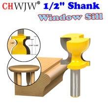 Купить с кэшбэком Window Sill, Stool Molding & Door Pull Edge Router Bit C3 Carbide Tipped Wood Cutting Tool woodworking router bits