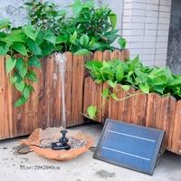 High Quality SP025 Modern Design Home Garden Decoration Mini Solar Powered Solar Panel Fountain Pool Garden Watering Pump
