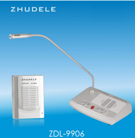 ZHUDELE ZDL-9906 Ideal Window Intercom Microphone For Bank ,Post office, Hospital,Company etc,Top Quality Luxury Interphone