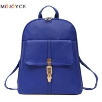 2017 Casual Patent Pu Leather Women S Backpack Solid Schoolbag For Teenager Female Backpacks Women Preppy
