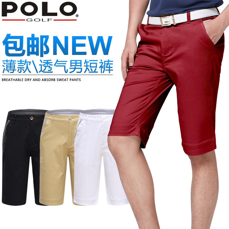 Brand Polo Quality Clothes Men Short Pant Cotton Male Thin Summer Golf Tennis Trousers Apparel Breathable Wicking Quick Dry XXXL brand polo golf v short sleeve shirt golf sportswear outdoor wear lady golf apparel fashion summer clothing quick dry new tshirt