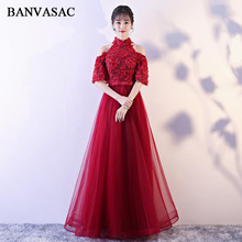 BANVASAC 2018 Vintage Halter Flowers Appliques A Line Long Evening Dresses Party Lace Half Sleeve Bow Sash Prom Gowns