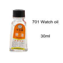 Watch Oil for All Watches Pocket Watch Repair movement Good quality Clock Lubricant Oil Cleaning Watch Tool Accessories die cast oil cup stand for watch repair w 5 cups